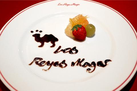 スペシャルな日は、ロス・レイエス・マーゴスでお食事を。